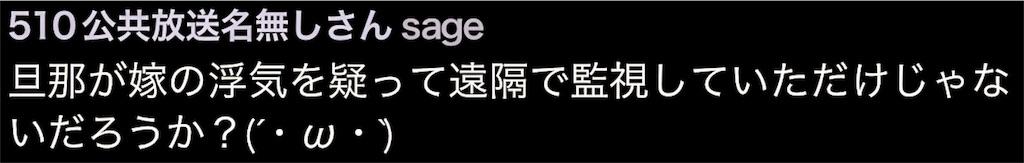 f:id:hardshopper:20171231231220j:image