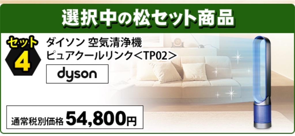 f:id:hardshopper:20180112061659j:image