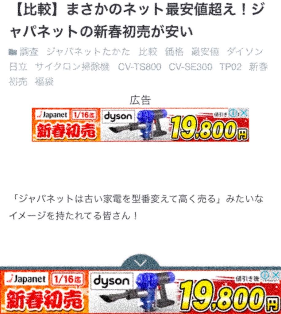 f:id:hardshopper:20180113180908j:image