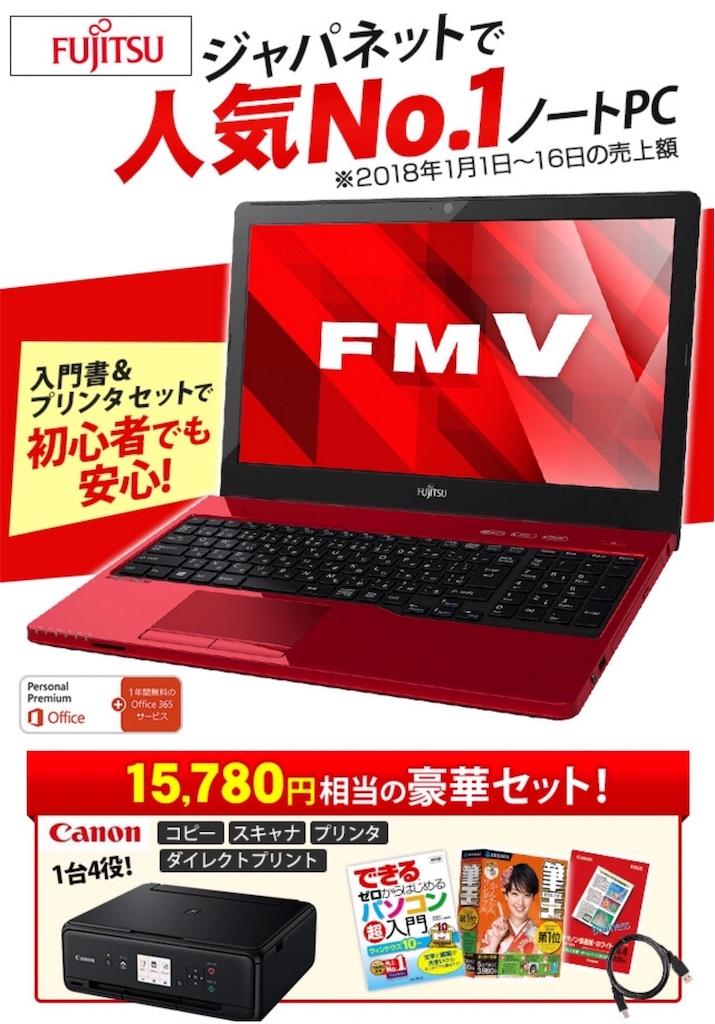 f:id:hardshopper:20180205140602j:image