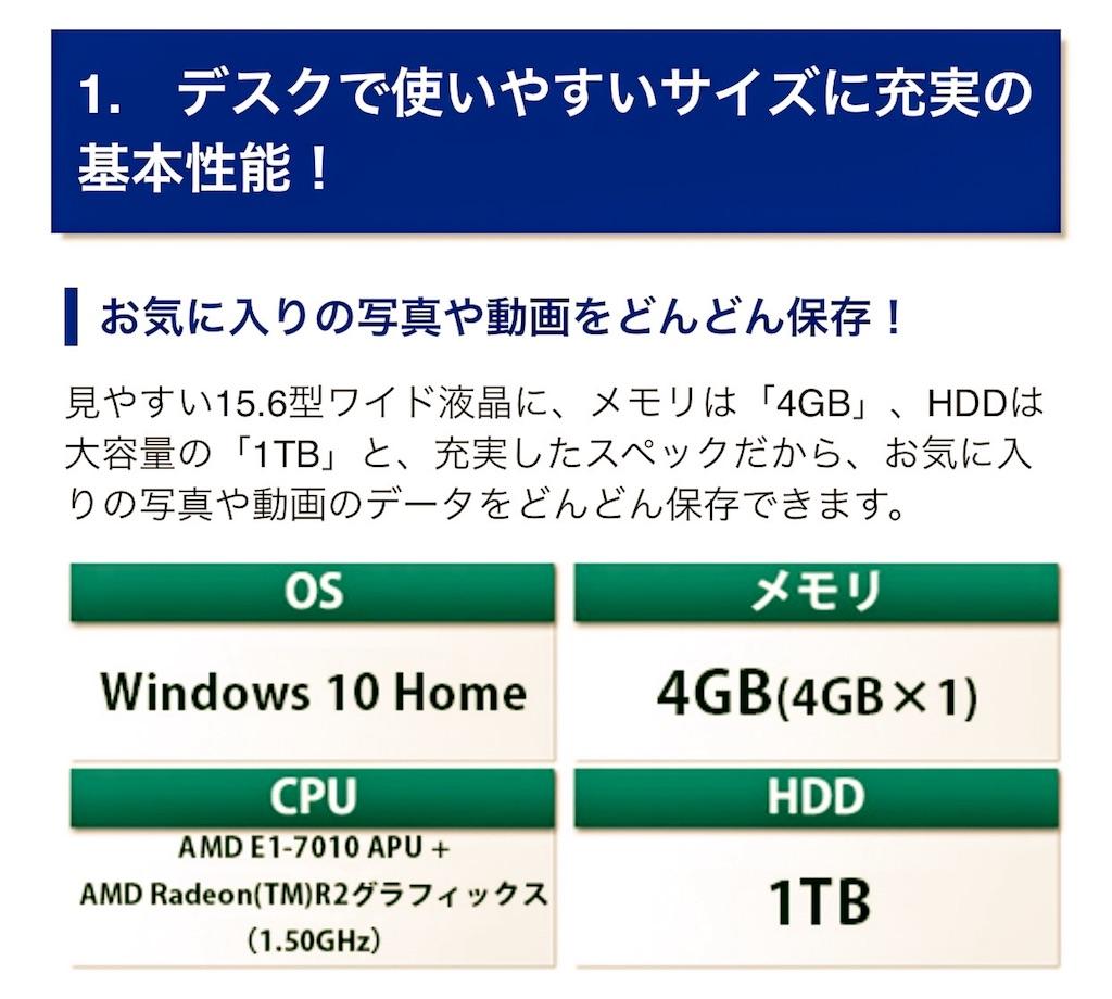 f:id:hardshopper:20180205141449j:image