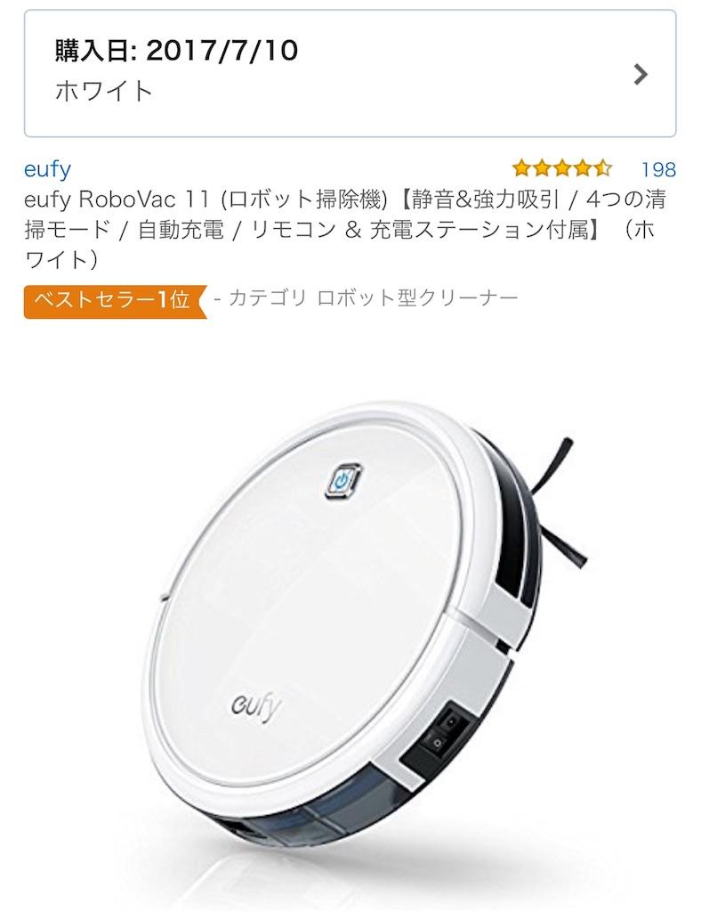 f:id:hardshopper:20180214124355j:image