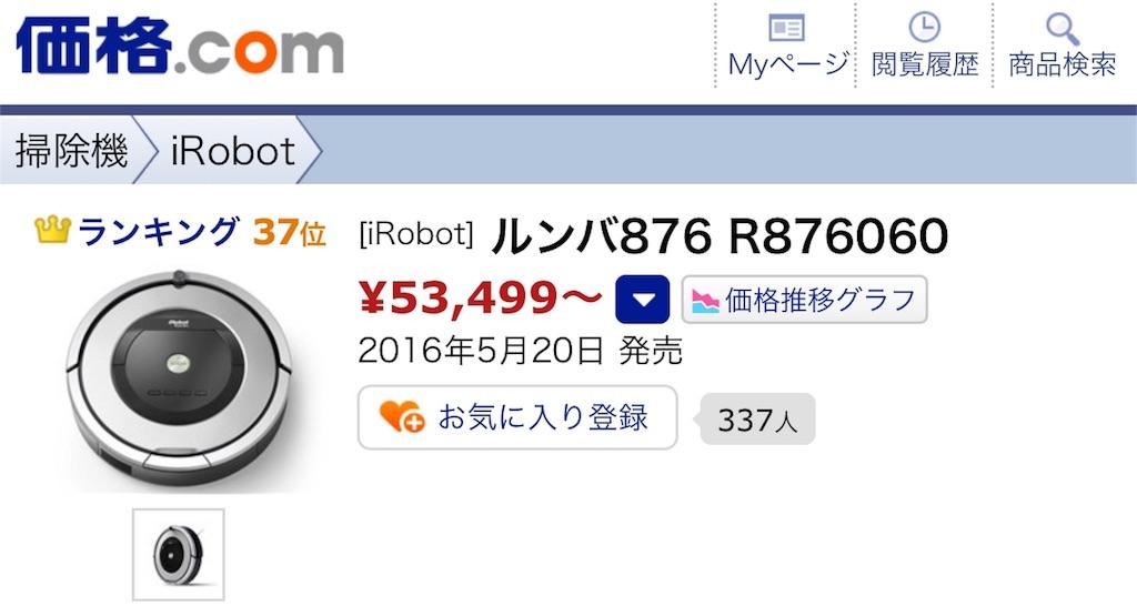 f:id:hardshopper:20180224144612j:image