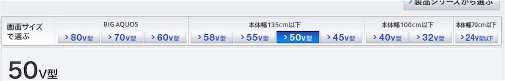 f:id:hardshopper:20180308023537j:image