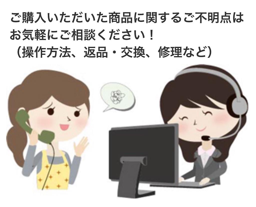 f:id:hardshopper:20180308034545j:image