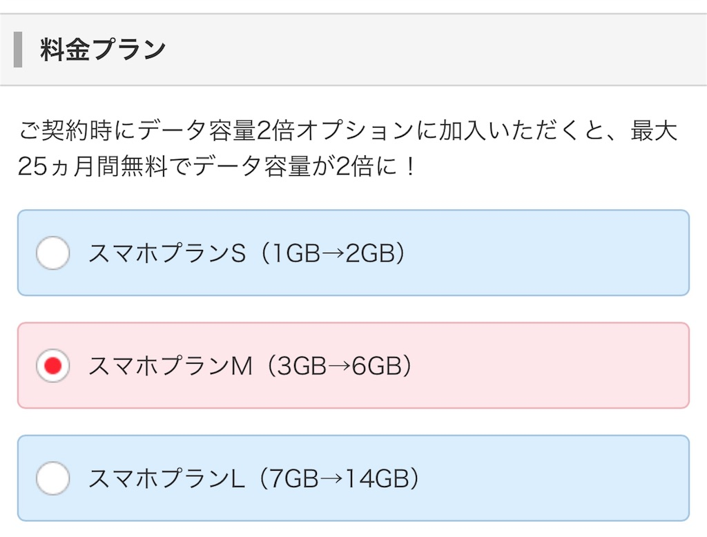 f:id:hardshopper:20180310014359j:image