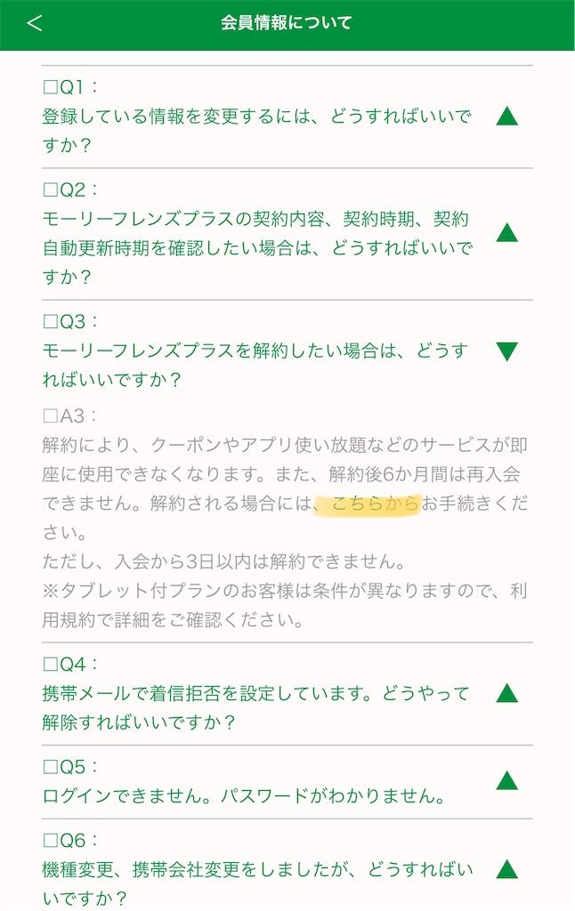 f:id:hardshopper:20180322173658j:image