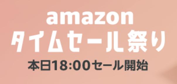 f:id:hardshopper:20180323011625p:plain