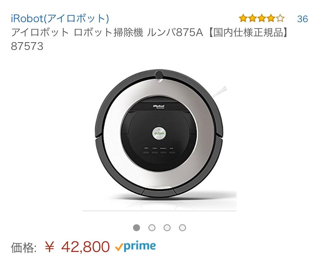 f:id:hardshopper:20180324014445j:image