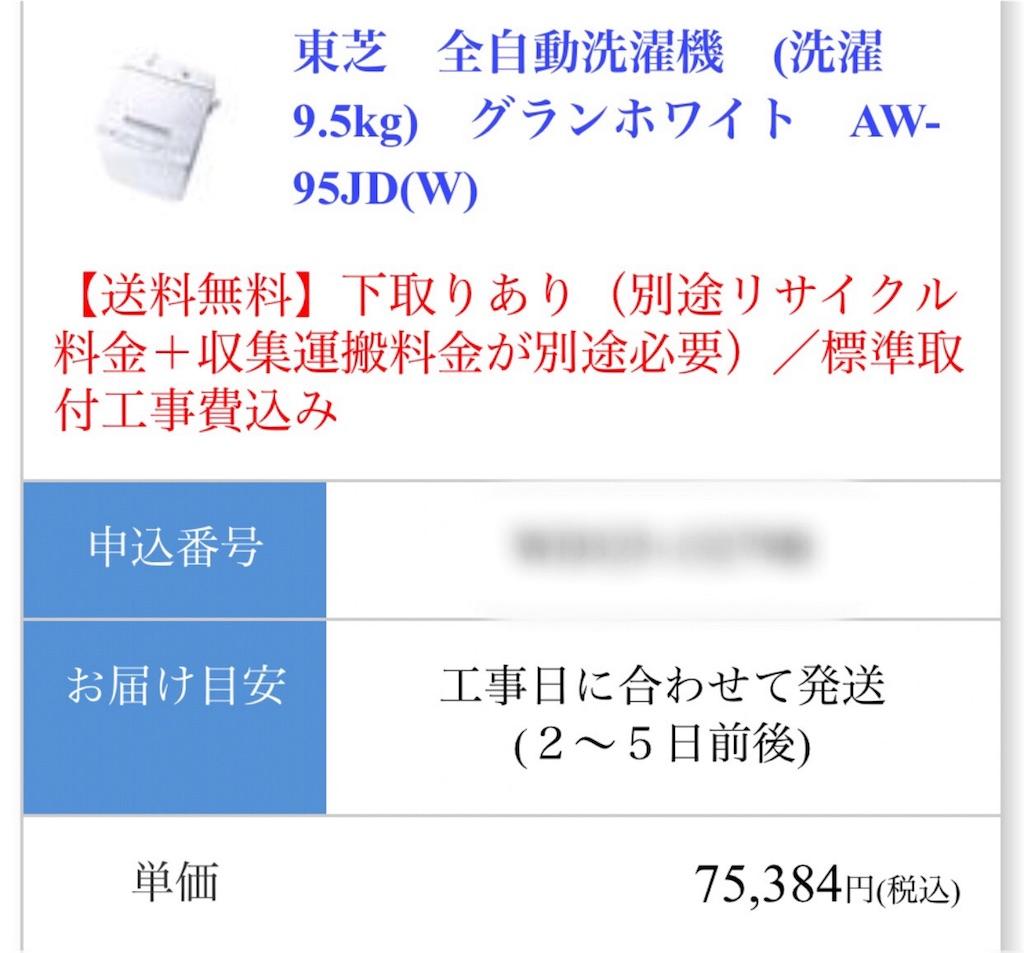 f:id:hardshopper:20180325132724j:image