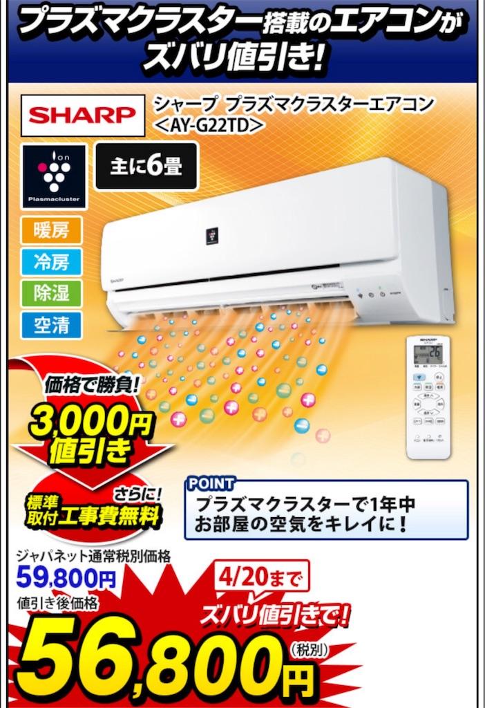 f:id:hardshopper:20180331052104j:image