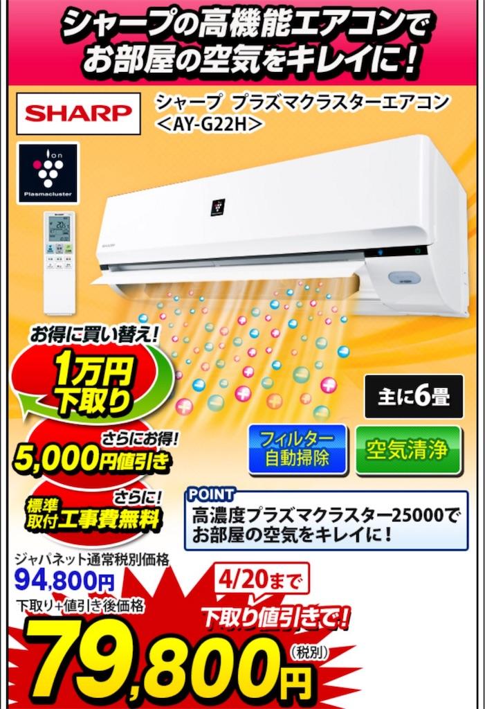 f:id:hardshopper:20180331052410j:image