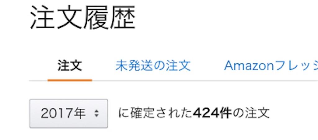 f:id:hardshopper:20180401204230j:image
