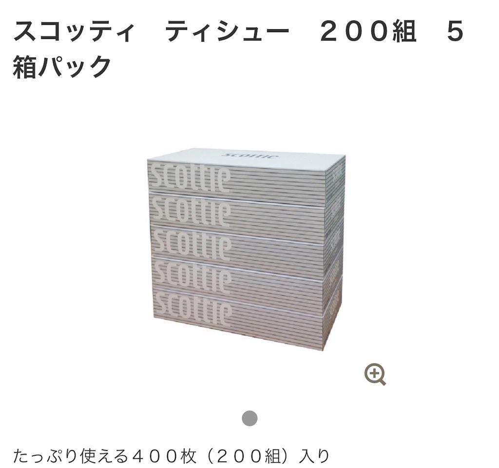 f:id:hardshopper:20180402025846j:image