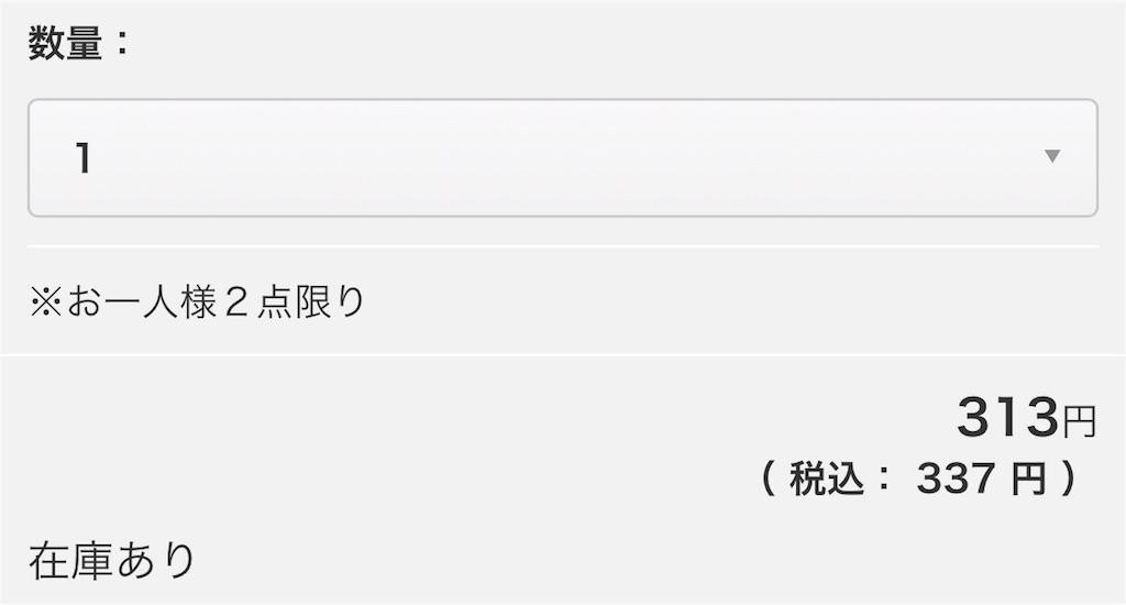 f:id:hardshopper:20180402025853j:image
