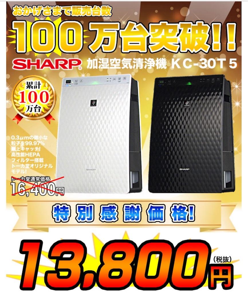 f:id:hardshopper:20180403051417j:image