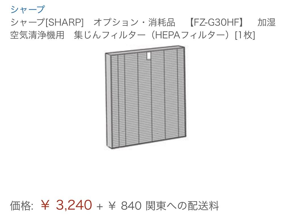 f:id:hardshopper:20180403054213j:image