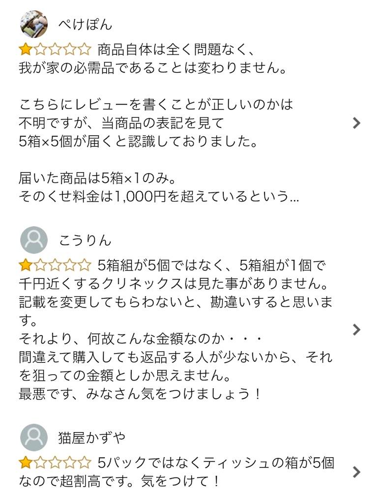 f:id:hardshopper:20180407033227j:image