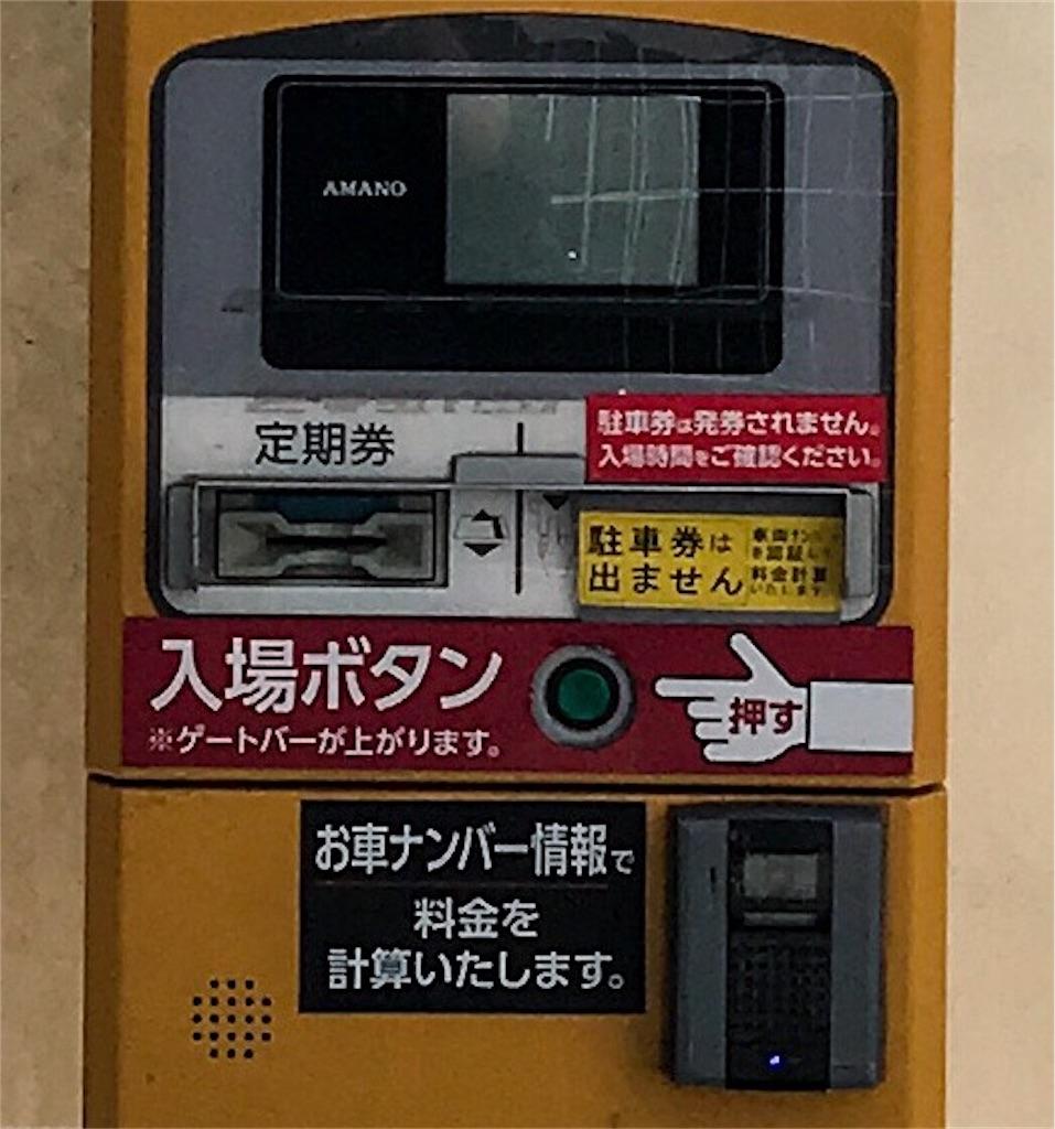 f:id:hardshopper:20180429123003j:image