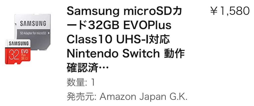 f:id:hardshopper:20180502164552j:image