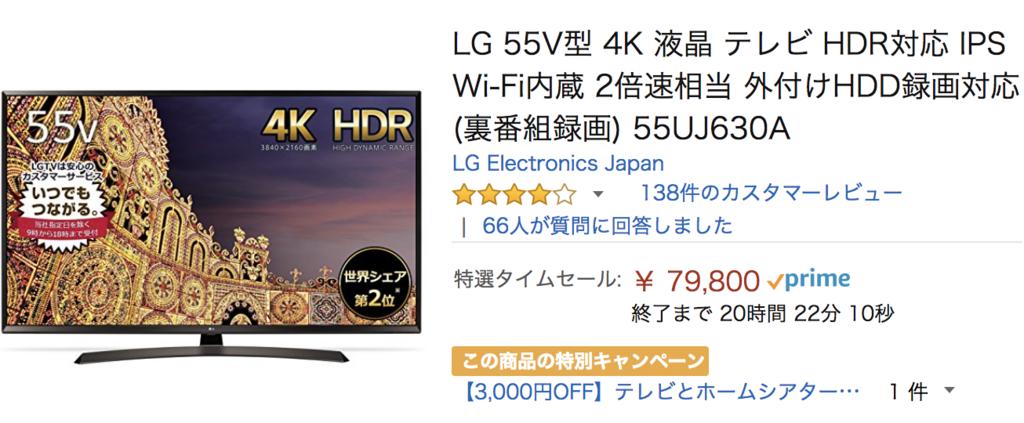 f:id:hardshopper:20180503033843p:plain