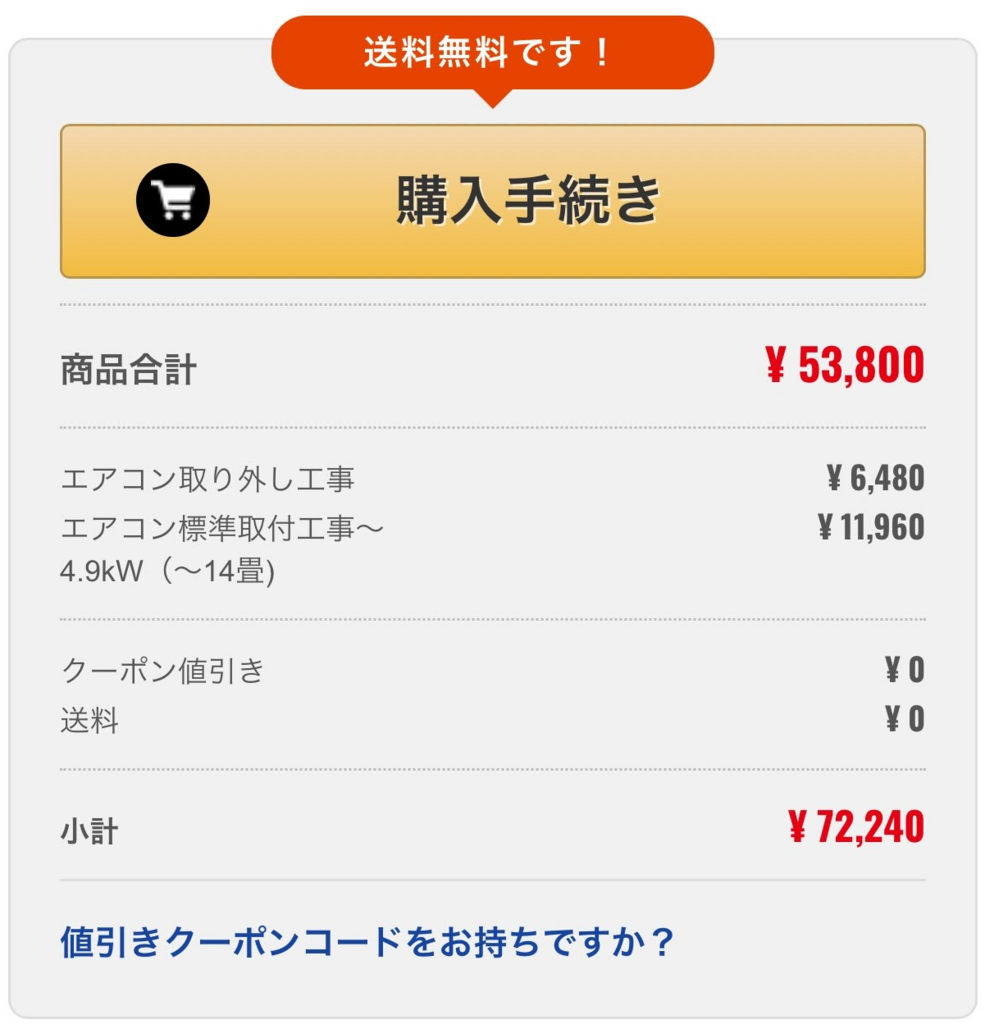 f:id:hardshopper:20180508020049p:plain
