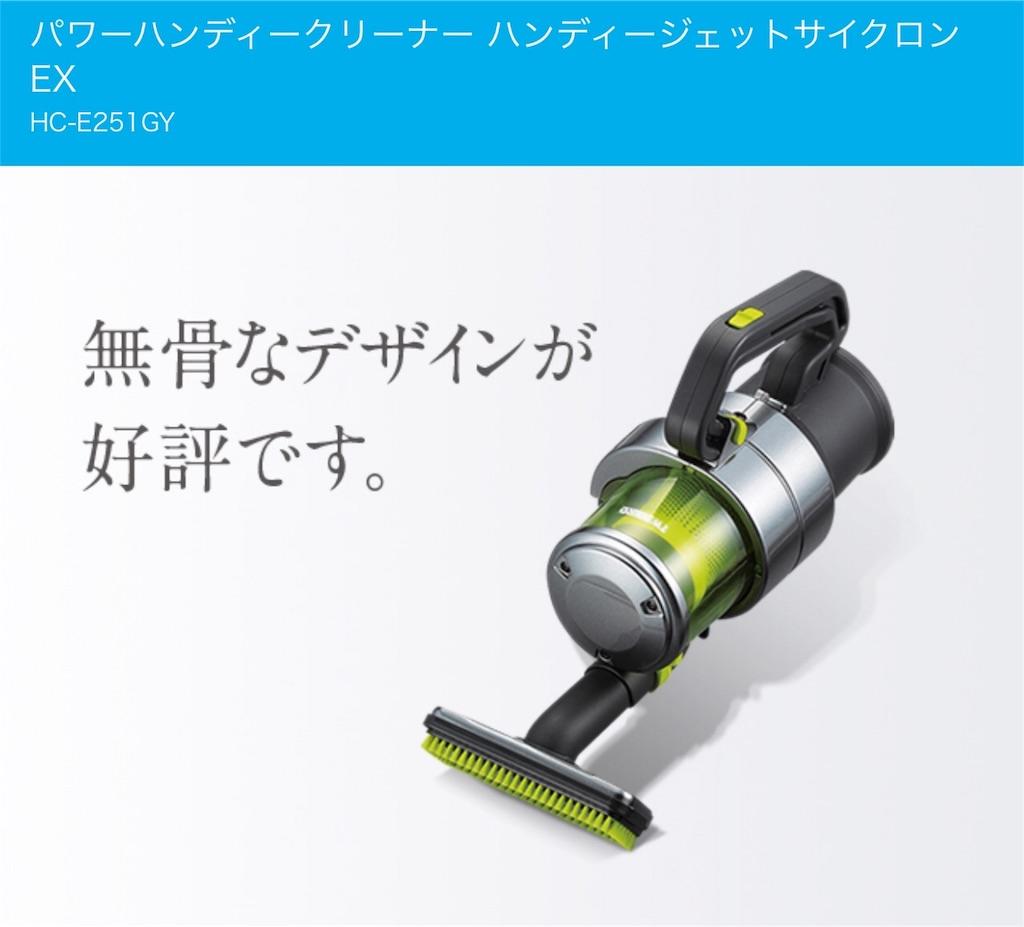 f:id:hardshopper:20180512111918j:image