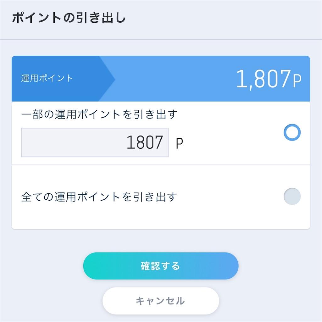 f:id:hardshopper:20180519001145j:image