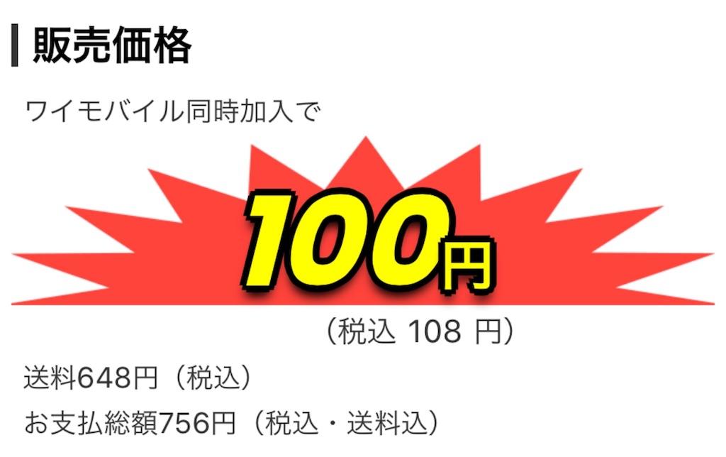f:id:hardshopper:20180520135440j:image