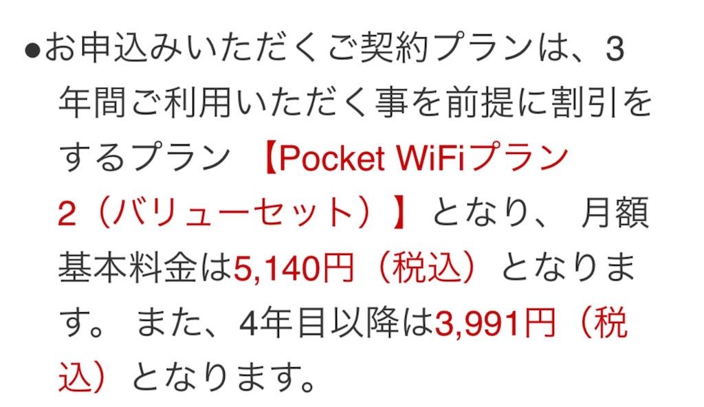 f:id:hardshopper:20180520135655j:image