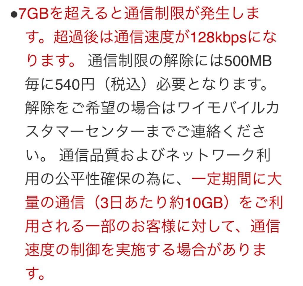 f:id:hardshopper:20180520141948j:image