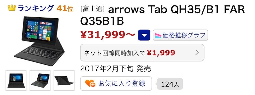 f:id:hardshopper:20180520154345j:image