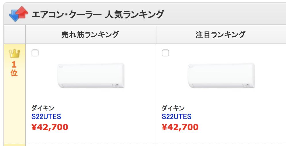 f:id:hardshopper:20180527151637p:plain