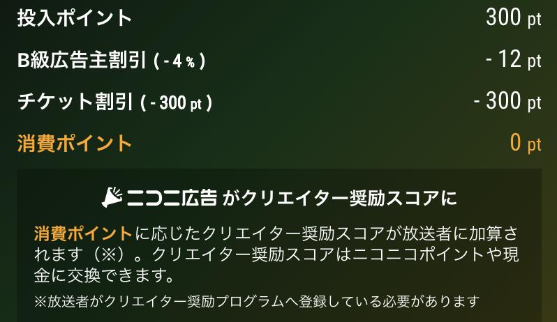 f:id:hardshopper:20180606023616p:plain