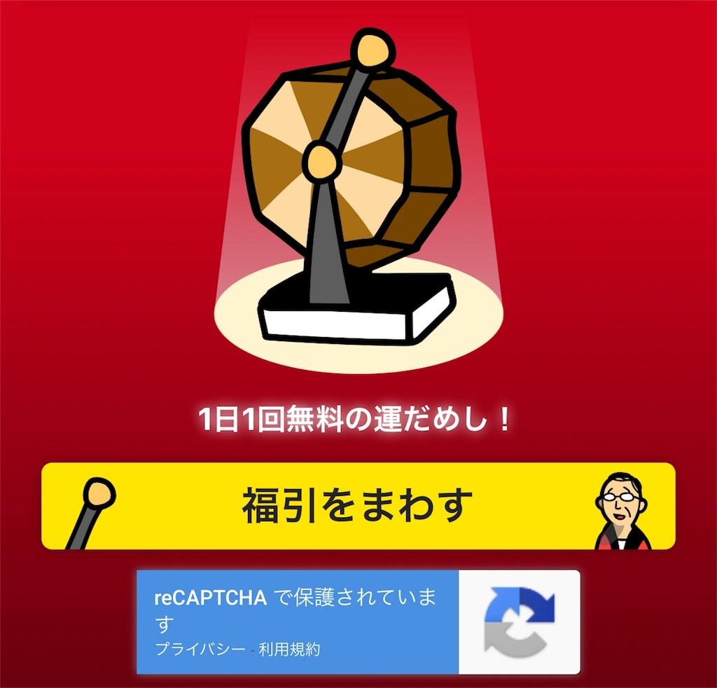 f:id:hardshopper:20180606025633j:image