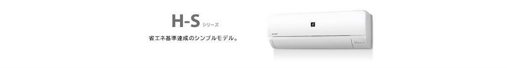 f:id:hardshopper:20180609102006j:image
