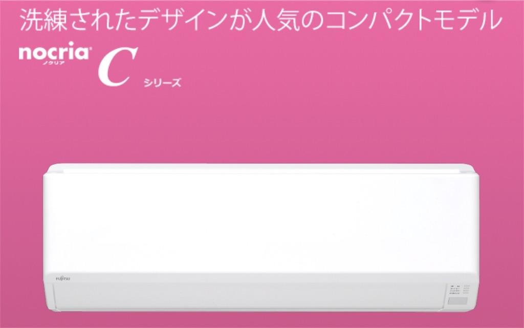 f:id:hardshopper:20180701222325j:image