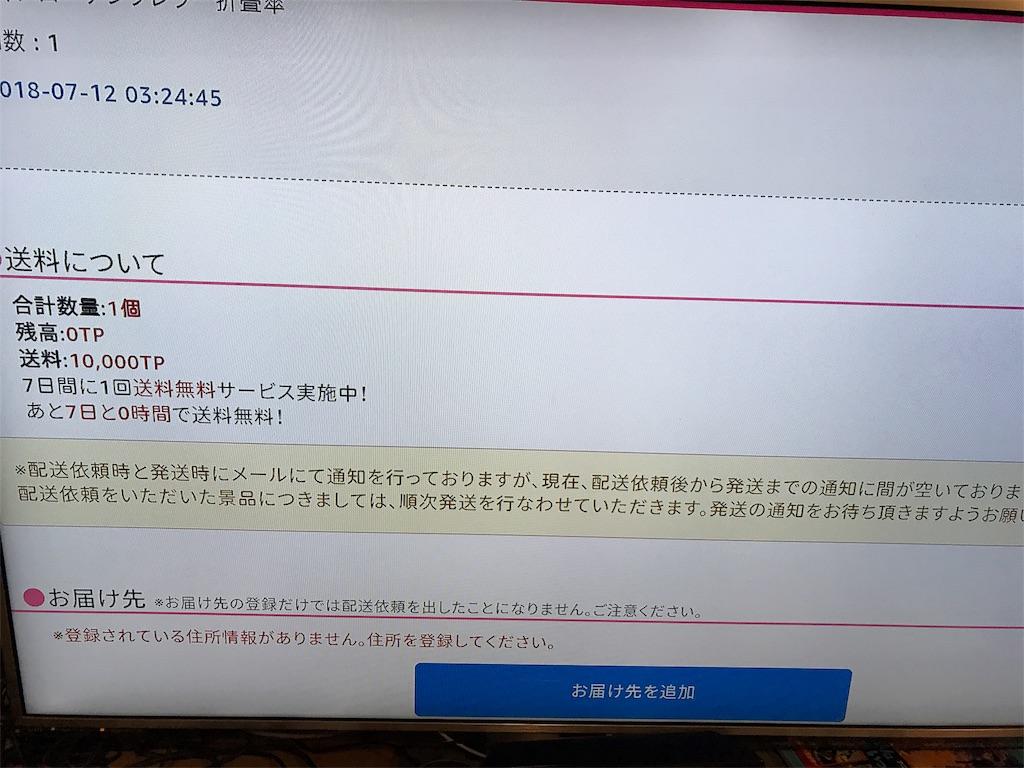 f:id:hardshopper:20180714004536j:image