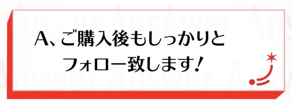 f:id:hardshopper:20180720010343p:plain