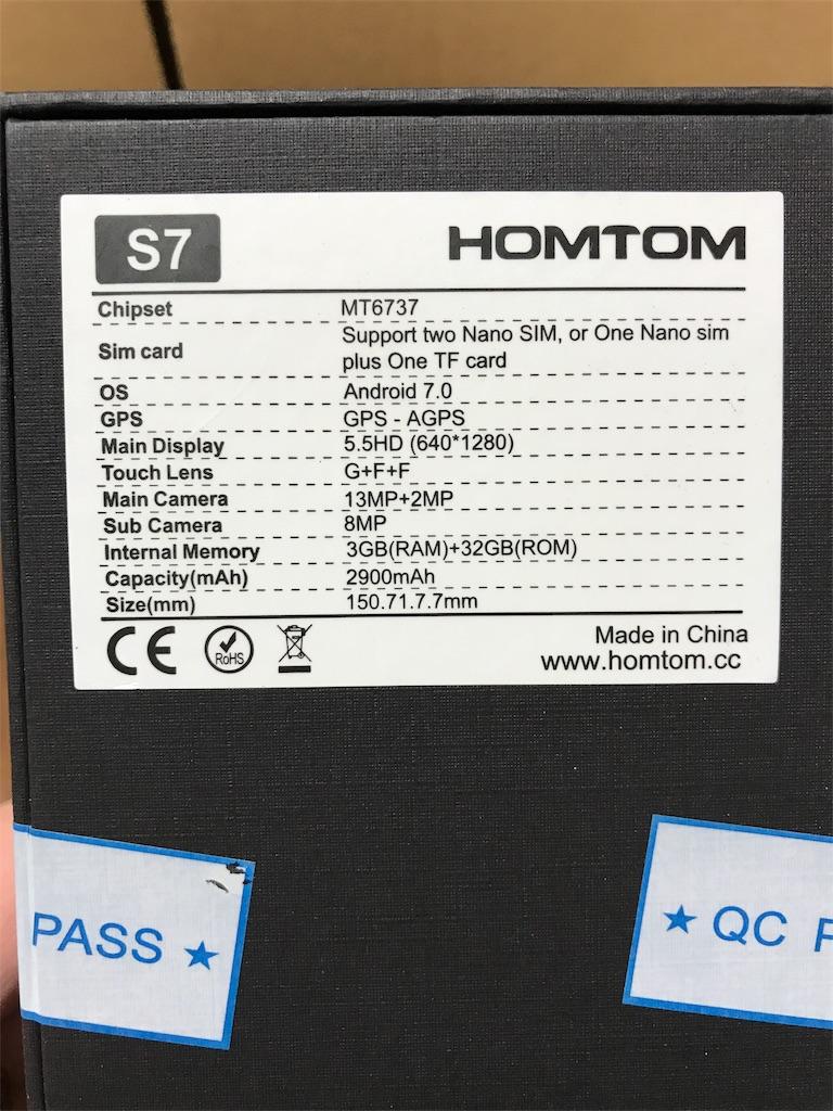 f:id:hardshopper:20180807190521j:image