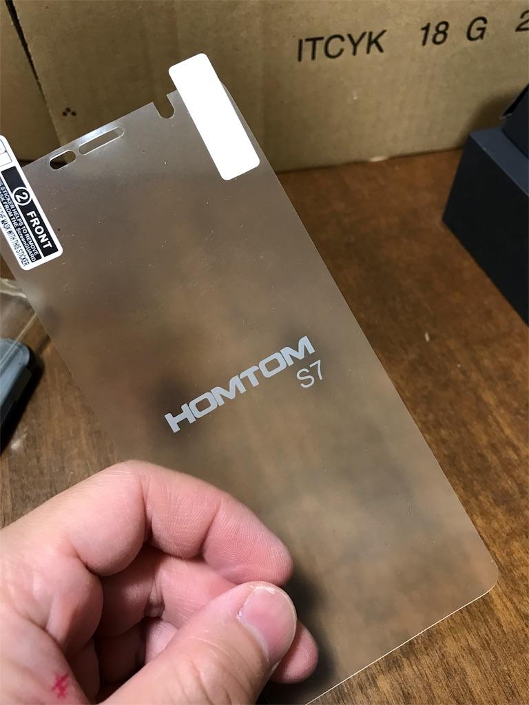 f:id:hardshopper:20180809044645j:image