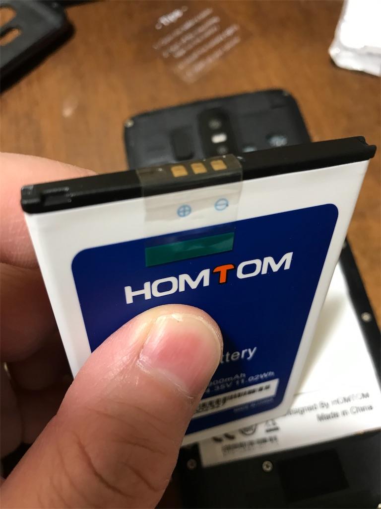 f:id:hardshopper:20180809210914j:image