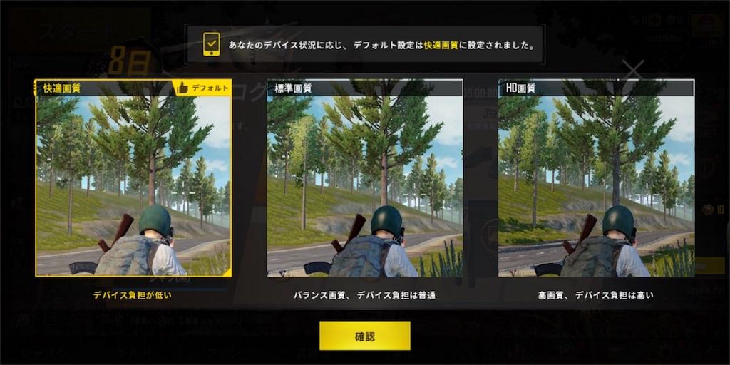 f:id:hardshopper:20180809210930j:image
