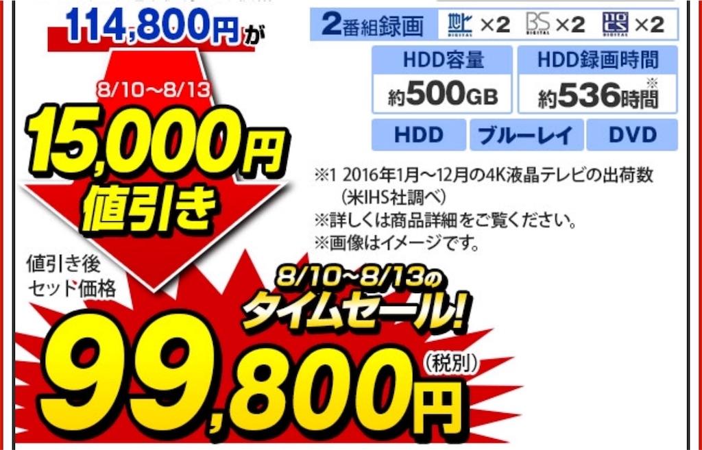 f:id:hardshopper:20180810222905j:image