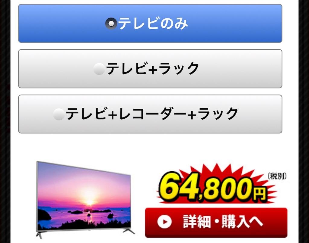 f:id:hardshopper:20180811061109j:image