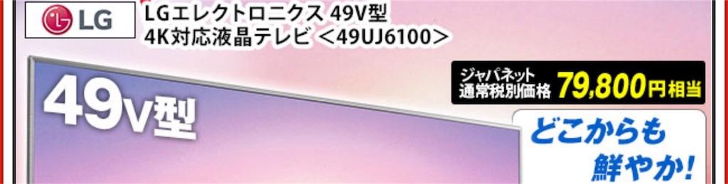 f:id:hardshopper:20180811062058j:image
