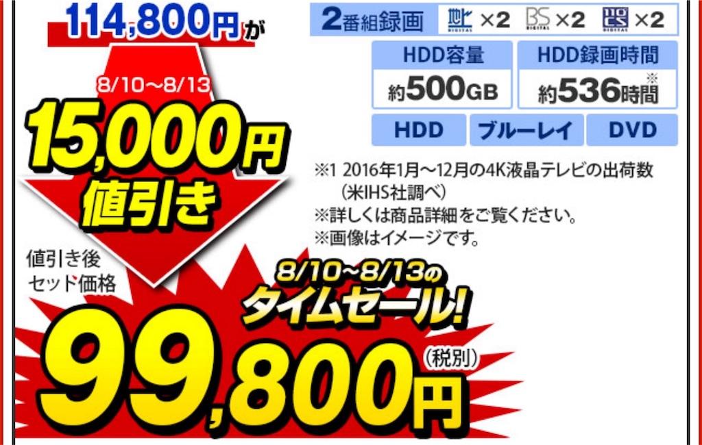 f:id:hardshopper:20180811063714j:image