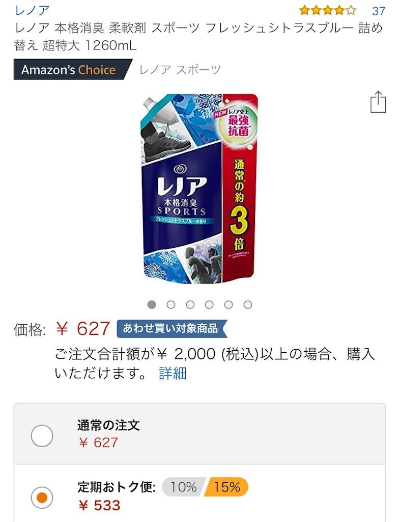 f:id:hardshopper:20180820224802j:image