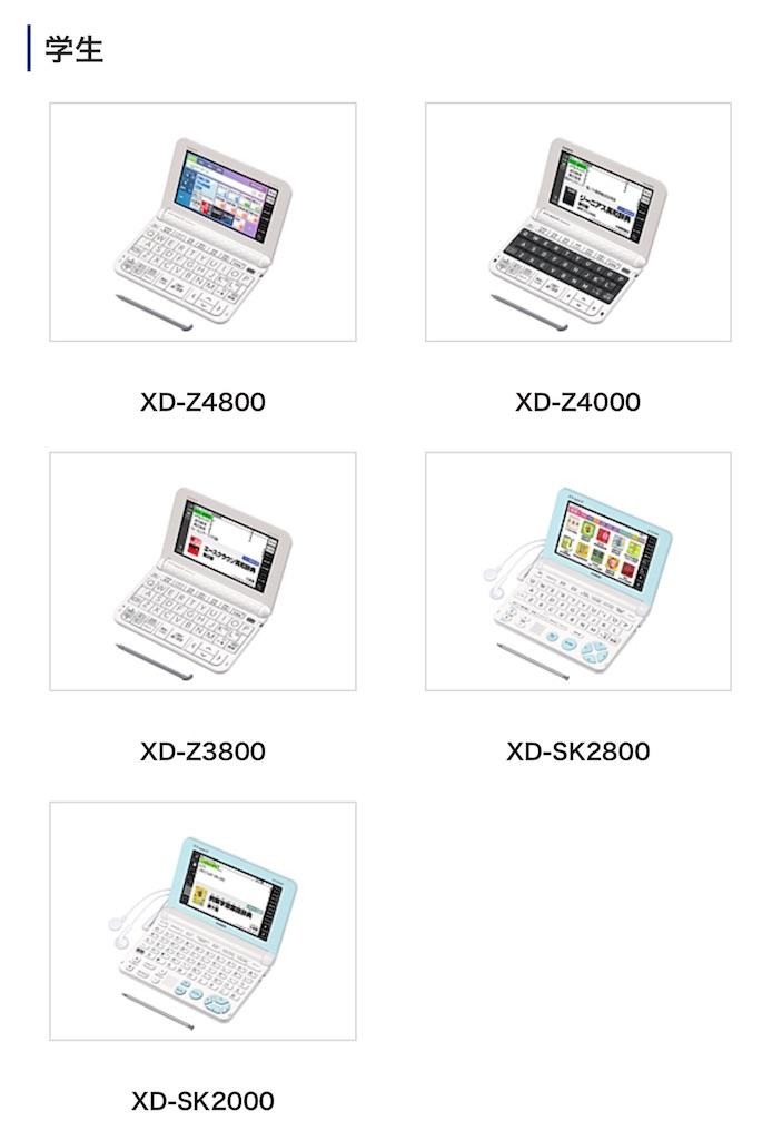 f:id:hardshopper:20180831174840j:image