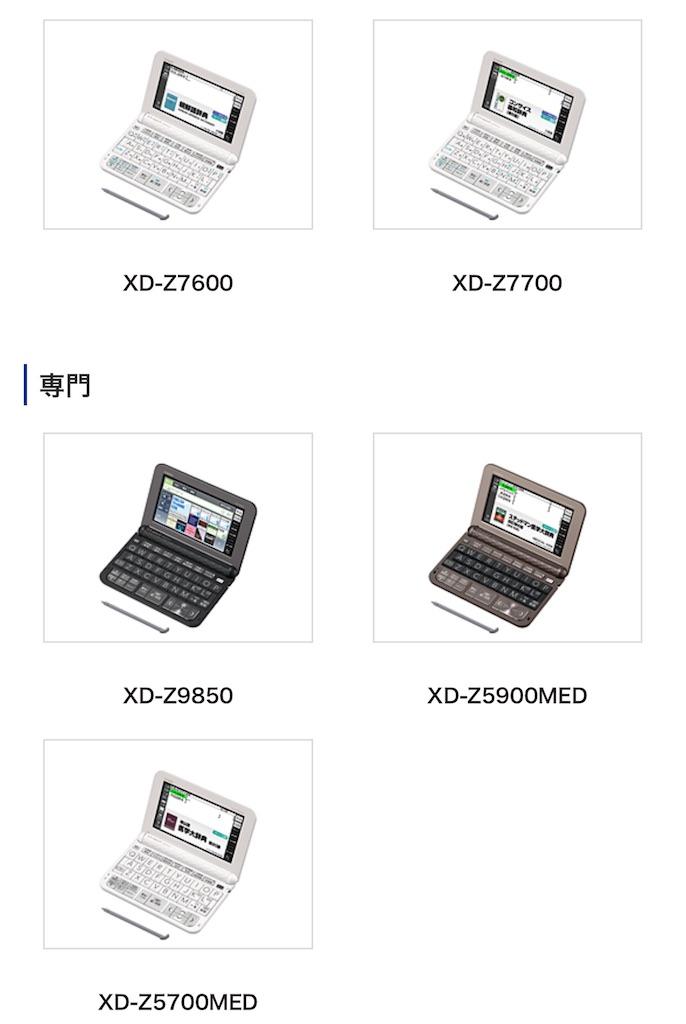 f:id:hardshopper:20180831174846j:image
